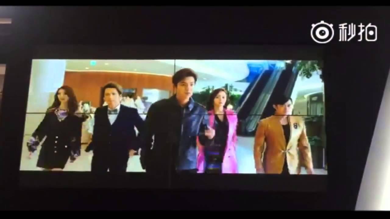Download Lee Min Ho - Bounty Hunters trailer
