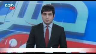 TOLOnews 10PM News 17 July 2015/خبرهای ۱۰ طلوع نیوز ۲۶ سرطان ۱۳۹۴