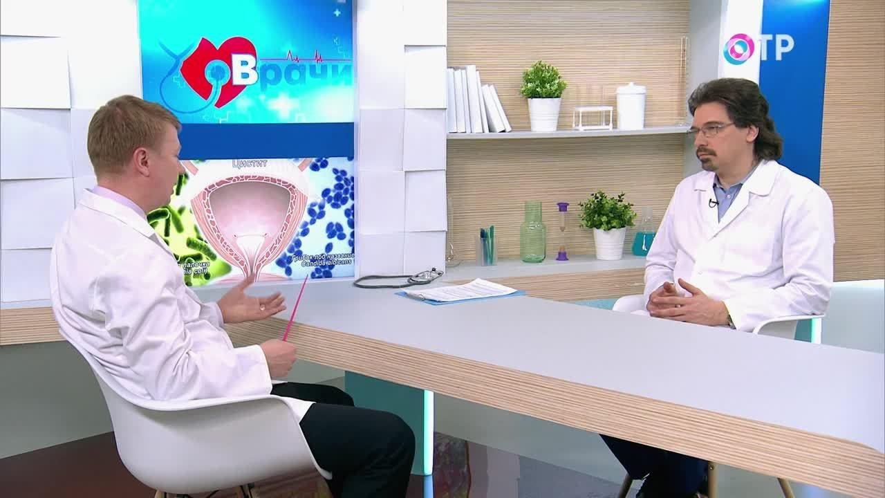 Цистит: какие симптомы, как лечится и можно ли избежать этого заболевания