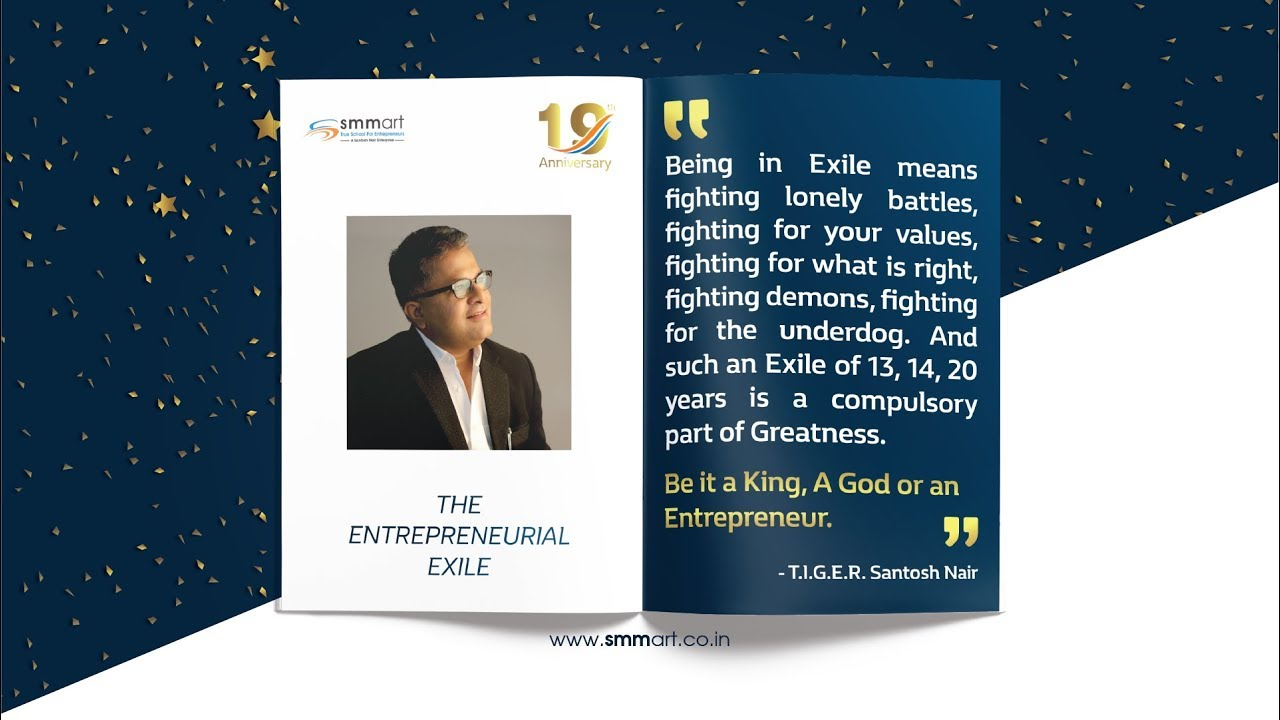 d2a39a56 smmart | 19th Anniversary | The Entrepreneurial Exile | English
