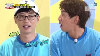 [HOT CLIPS] [RUNNINGMAN] [EP 464-2]   Why is Kwang Soo at the top of the country?(ENG SUB)