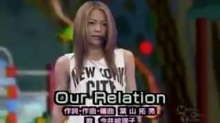 今井絵理子 - Our Relation