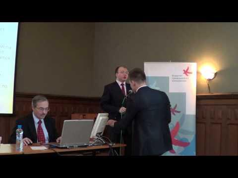 Система органов государственной власти и местного самоуправления в России