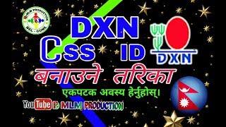 Het Maken van een DXN CSS? Diesen E - ID van de training banaan verbergen helden R annos
