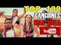 TOP 100 Música Electrónica Mas Escuchadas en Youtube (Actualizado Agosto 2019)