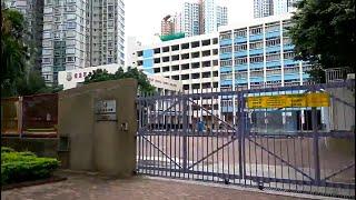 Publication Date: 2019-04-19 | Video Title: 西灣河地鐵站去港島民生書院