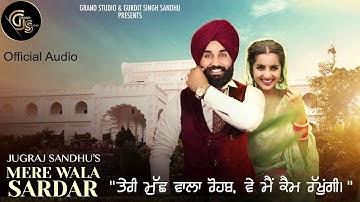 Mere Wala Sardar (Full Audio) | Jugraj Sandhu | Dr.shree | New Punjabi Songs 2018 |