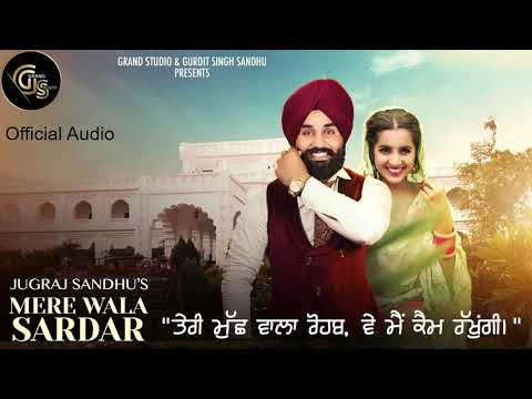 Mere Wala Sardar (Full Audio) | Jugraj Sandhu | Dr | New Punjabi Songs 2018 |