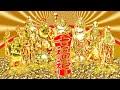 【一陽来復】※7日以内に臨時収入が舞い込みました|七福神の光と波動⁂888Hz,聴き始めたトキから運氣が上昇【大願成就】瞑想音楽,⁂強運とご縁を結ぶ七福神。強波動に付き体調に合わせてご視聴ください。