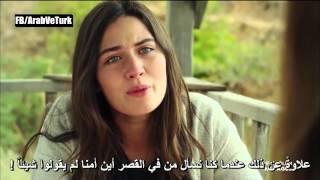 الورد الأسود - الحلقة 106 مترجمة للعربية