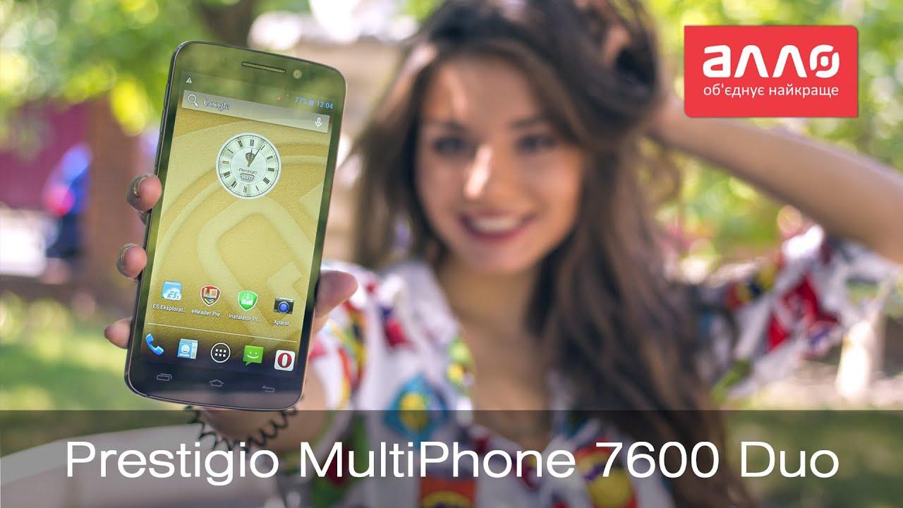 Заказывай на сайте ➥ забирай сегодня!. Тел. ☎ 0(800)303-505. Низкие цены на смартфоны prestigio. ✓рассрочка ✓оплата частями ✓доставка по всей территории украины | comfy (комфи).