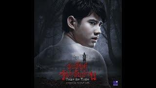 หนังผีไทย เรื่อง สุขสันต์วันกลับบ้าน เรื่องเต็ม (HD) #05