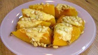 Закуска из запечённой тыквы - видео рецепт