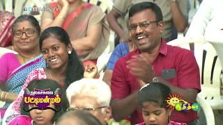 90s kids vs 2k kids - Nagaichuvai Pattimandram @Coimbatore - 03 | AdithyaTV