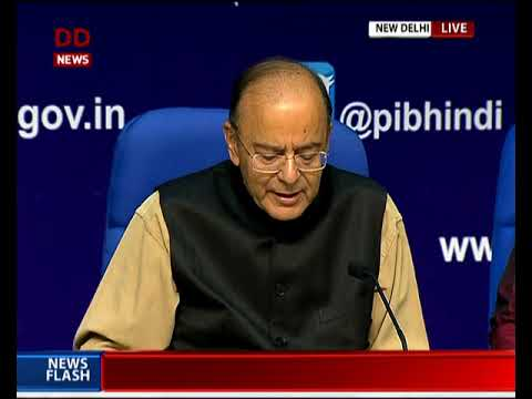FM Arun Jaitley on World Bank's Ease of doing business repor