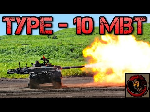 The Japanese Type 10 Main Battle Tank - Overview/Opinions