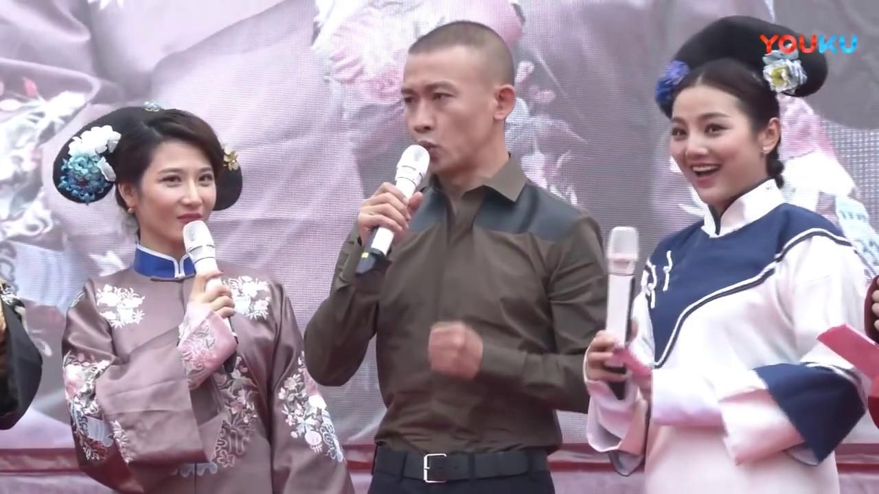 延禧攻略 聶遠橫店見面會 完整版 20181005 - YouTube