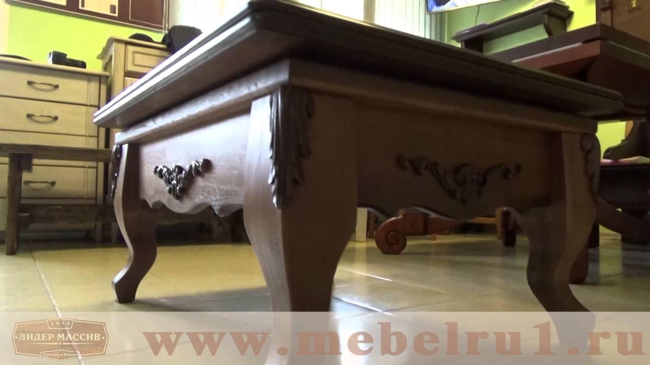 Прямой обеденный раздвижной стол из массива дерева - YouTube