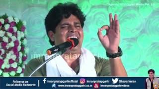 Imran Pratapgarhi NEW LATEST Mushaira  I BHATKAL, Karnataka I …