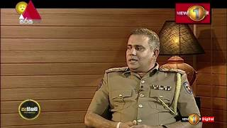 Asoka Dias interviews Police Media Spokesman Mr. Jaliya Senarathne, Superintendent of Police. Thumbnail