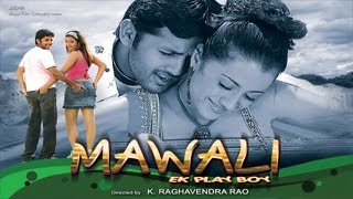 Mawali Ek Playboy Full Movie Part 13