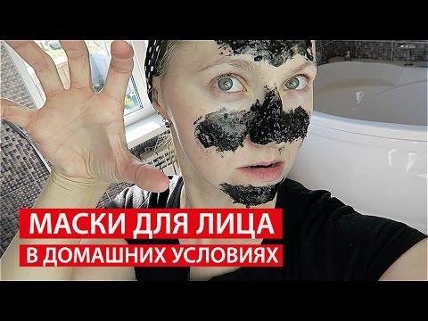 КАК ВЫГЛЯДЕТЬ СВЕЖЕЙ после ПРАЗДНИКОВ: ЛАЙФХАКИ | Как снять ОТЕЧНОСТЬ с глаз и лица | EH