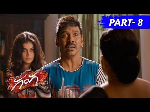 Ganga : Muni 3 Telugu Full Movie Part 8 || Raghava Lawrence, Nitya Menen, Taapsee