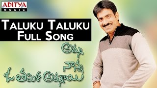 Taluku Taluku Full Song II Amma Nanna O Tamila Ammai Movie II Ravi Teja, Aasin