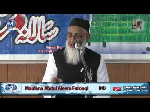 Maulana Abdul Aleem Farooqui Sahab In Azmate Sahaba Rz. Confrence Birmingham(England).