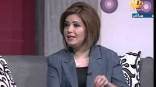 Repeat youtube video يوم جديد - الدكتور هاني الضمور مع سمر غرايبة