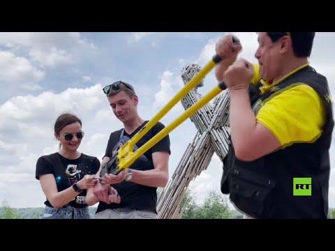 زوجان من أوكرانيا يقطعان سلسلة الحب ليبيعانها بـ3 ملايين دولار  - نشر قبل 7 ساعة
