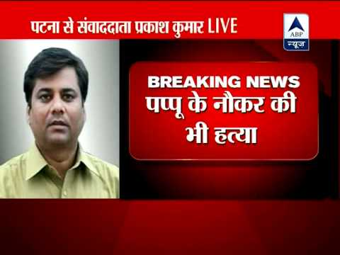 Brother-in-law of Subhash Yadav shot dead in Patna