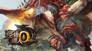 Monster Hunter Online (CN) - The Lord of the Sky trailer