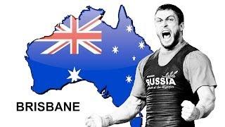 Dmitry Klokov - Australia, Brisbane 18.01.2014