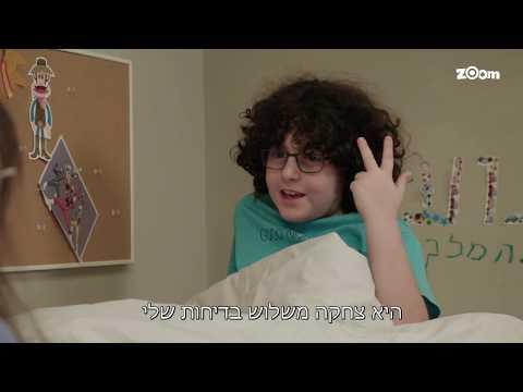 צפוף עונה 2 - נועם נפרד מנבי