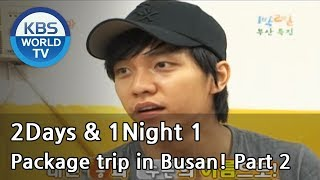 2 Days and 1 Night Season 1 | 1박 2일 시즌 1 - Package trip in Busan!, part 2