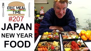 Japanese New Years Food (Osechi) - Eric Meal Time #207
