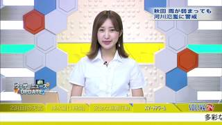 SOLiVE24 (SOLiVE コーヒータイム) 2017-07-23 12:33:57〜 thumbnail