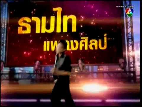 EP1 - Timethai - Dancing with the Stars Thailand - 2013.01.08