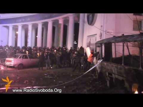 Мітингувальники відбили атаку