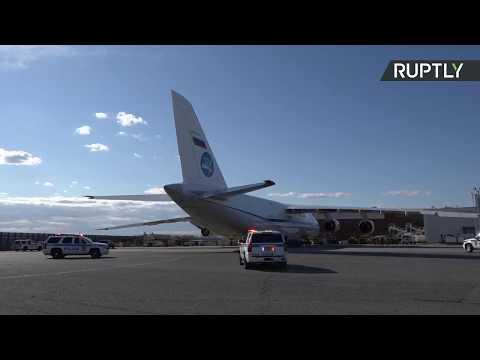 مباشر.. هبوط طائرة عسكرية روسية في نيويورك تنقل مساعدات إنسانية  - نشر قبل 6 ساعة