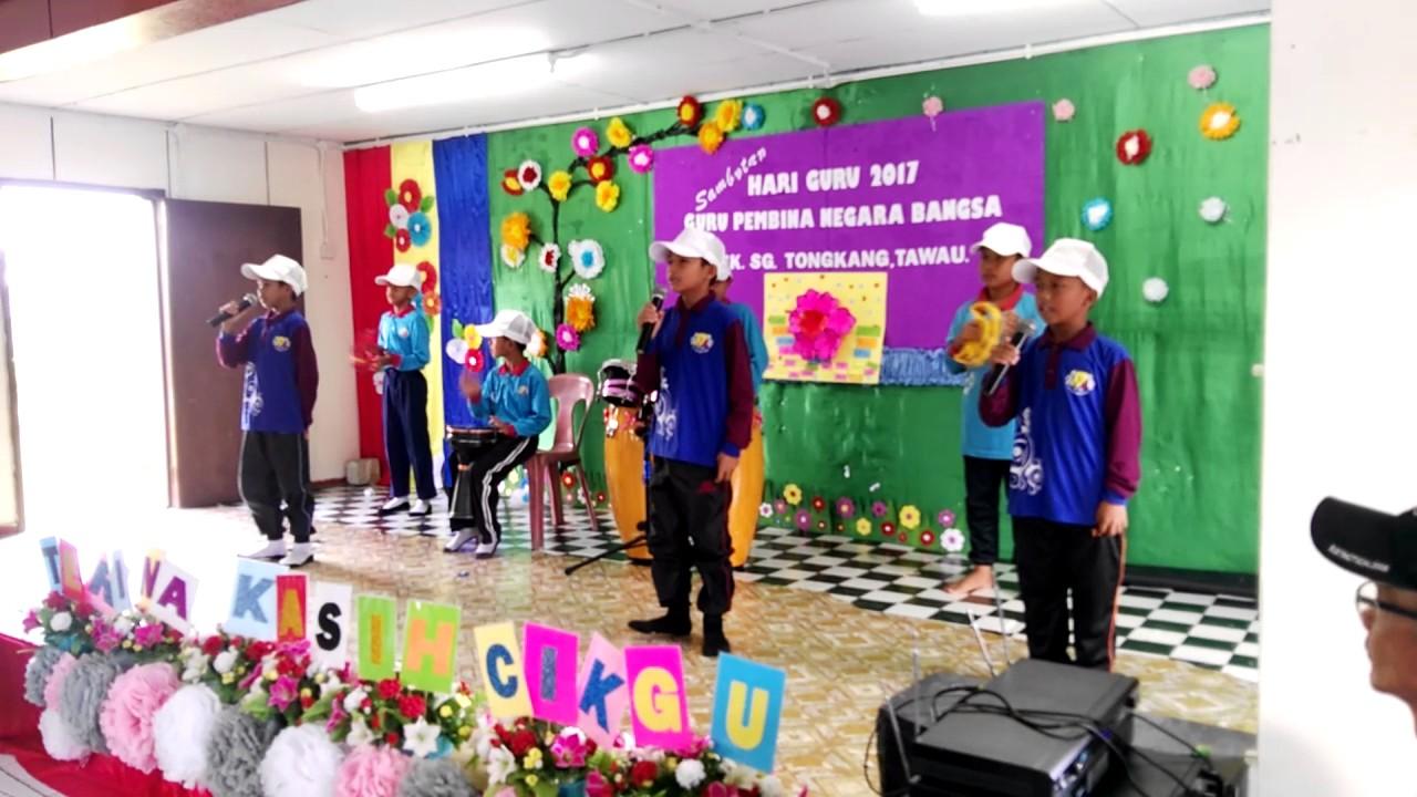 Hari Guru Sk Sg Tongkang 2017 Youtube