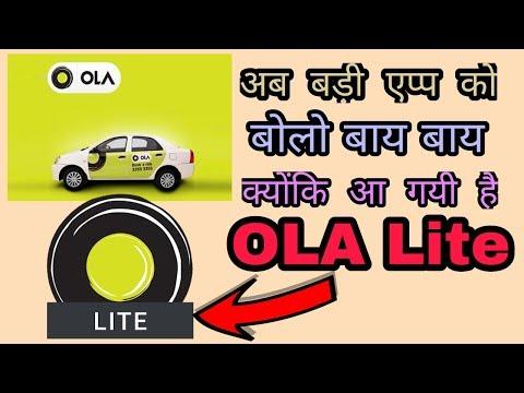 Ola Lite App || Download Ola Lite Its Fast & More Effective App Than Ola Normal App