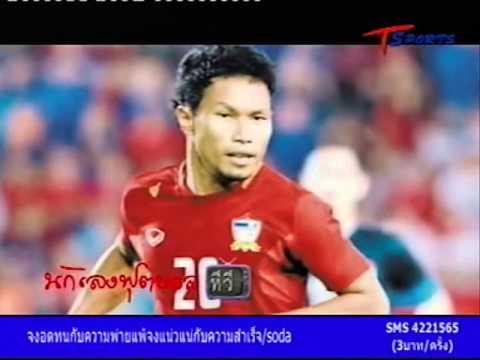 นักเลงฟุตบอล ทีวี เทป 46 290856