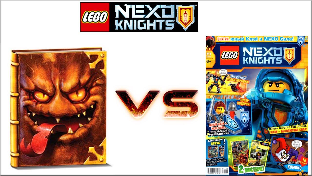 Конструктор lego nexo knights в интернет-магазине antoshka. Ua. Хотите купить игрушки из серии лего нексо найтс?. Заходите в антошку!