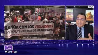 اسليمي يحلل تداعيات مغادرة زعيم الانفصاليين إبراهيم غالي للتراب الإسباني
