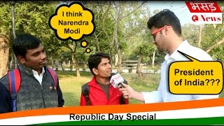 G.K. Challange | Bhasad News | Pranks In India