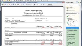 Программа для торговли — IBS Магазин Express. Видео-урок 2