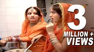 Sehri Aftar Ka Maza Lijiye | Islamic Devotional Video | Radha,Anuja,Arnab| Deeni Cassette| Bismillah
