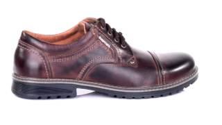Купить обувь оптом в украине | Bastion-ua.com(Купить обувь оптом в украине | Каталог смотрите на сайте ..., 2014-03-03T16:41:09.000Z)